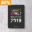 Kampfkunst Kalender 2019 - DIN A3