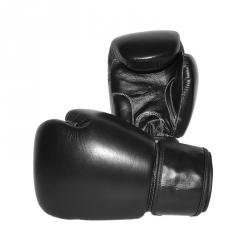"Boxhandschuhe - Schwarz - ""Black ELITE 2.0"""
